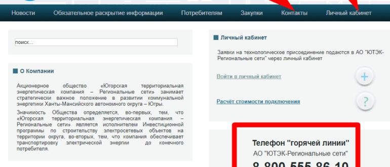Разместить компанию на сайте бесплатно управляющая компания холдинга белорусские обои официальный сайт