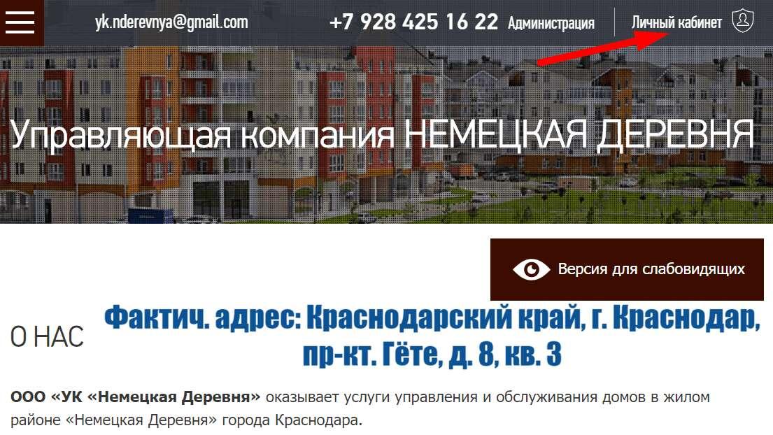 Северный дом управляющая компания сайт карта сайта php создание