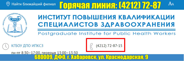 prometeus.ipksz.ru