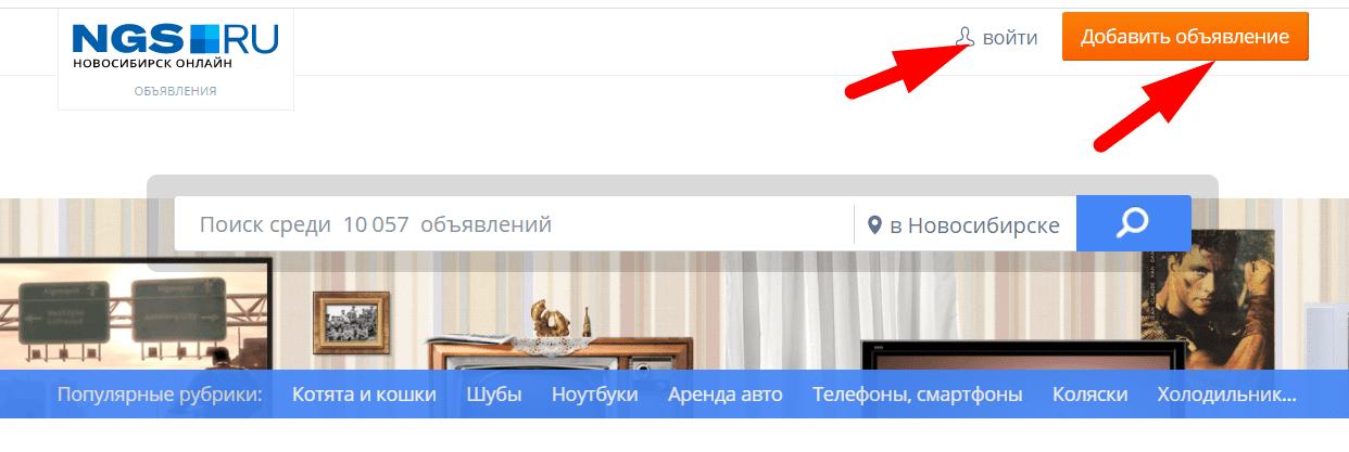 """Официальный сайт Новосибирского """"НГС"""""""