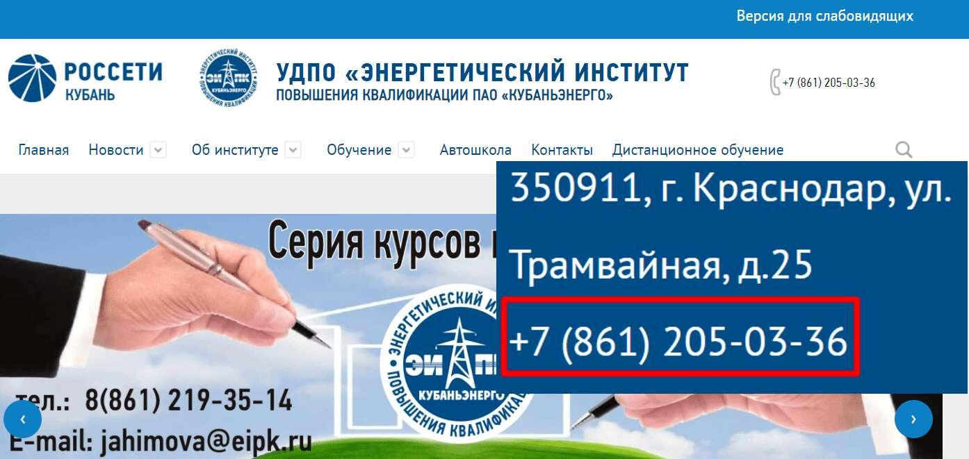 https://eipk.prometeus.ru/portal/