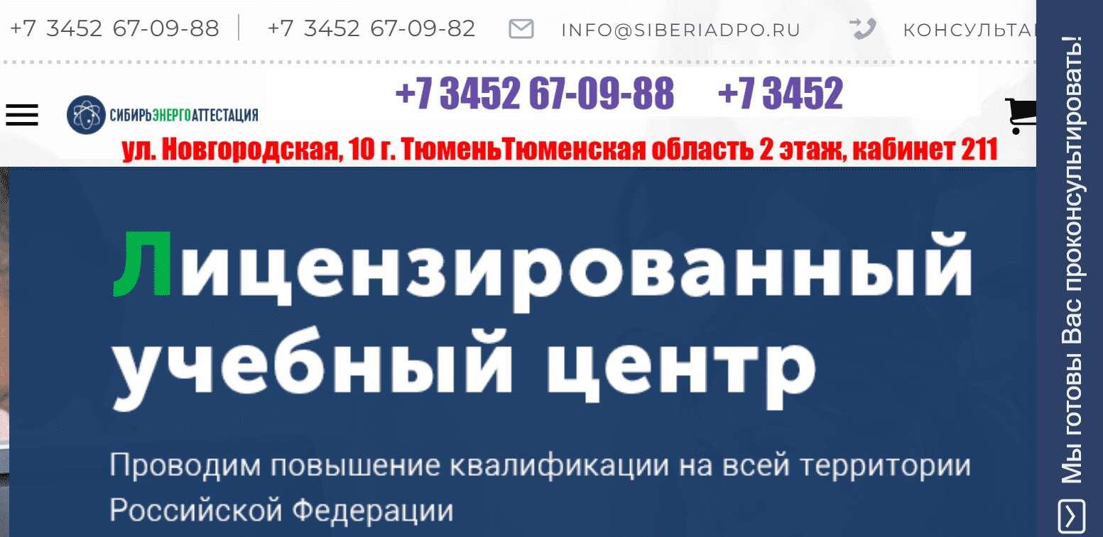 sea.prometeus.ru/portal