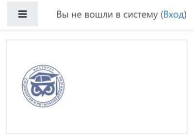 СоцТест СФЕДУ.Ру