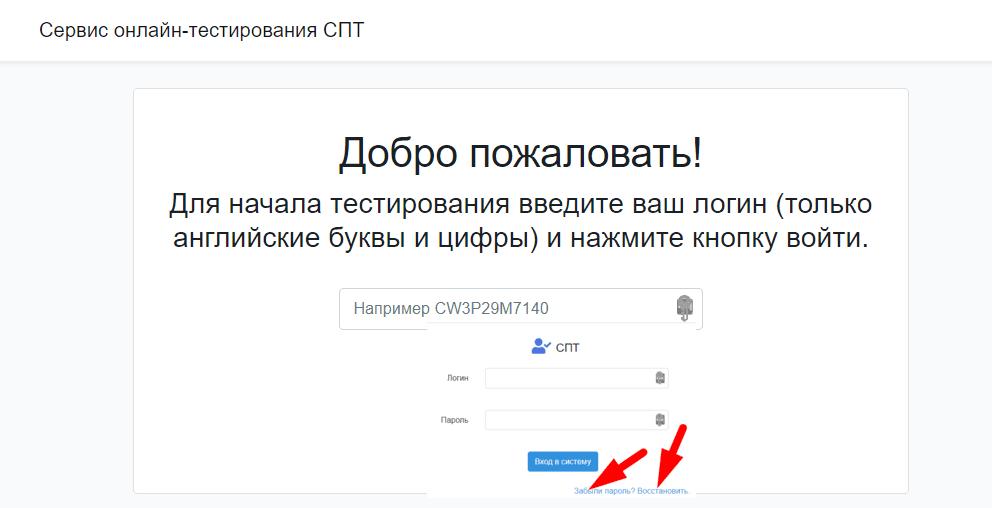 86 Спт2020 Ру Ханты Манси