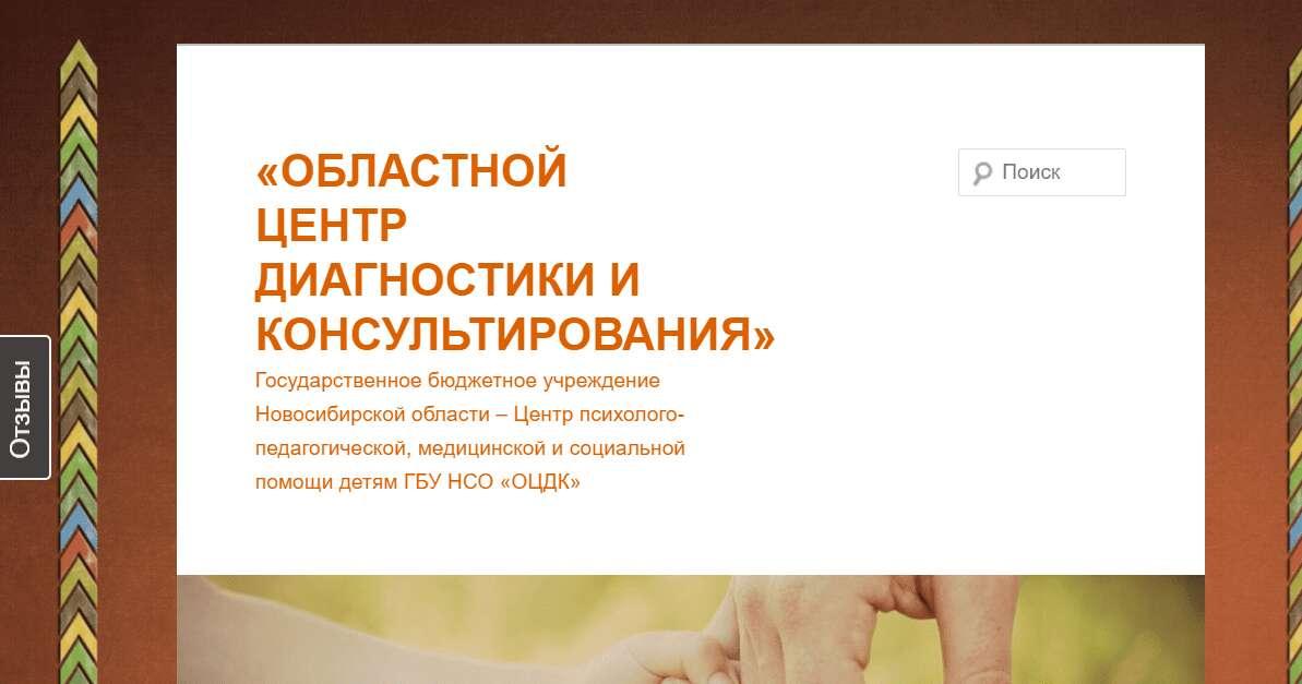 bdovz.nso.ru