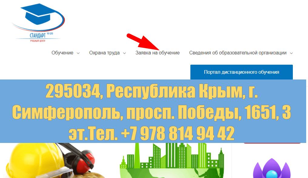 cstd.prometeus.ru