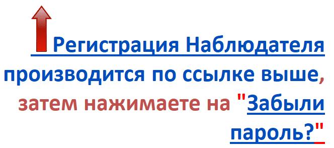 R22.spt2020.ru/reg