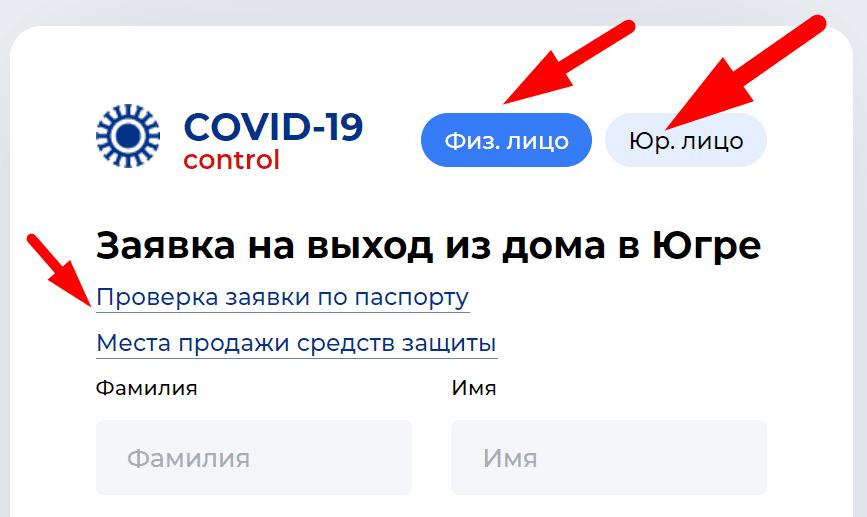 СидимДома Ханты Манси сайт