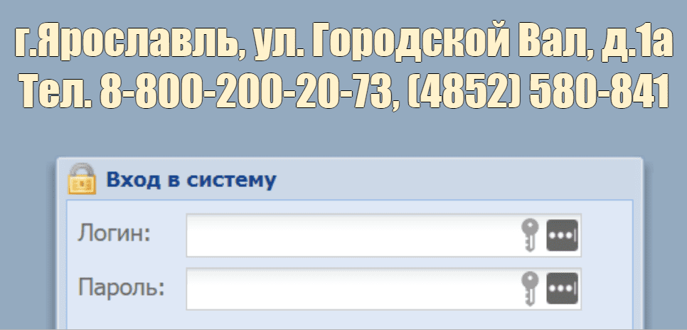 web86n.yarcloud.ru