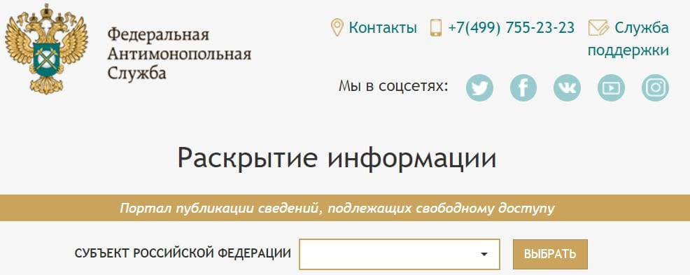 ri.eias.ru