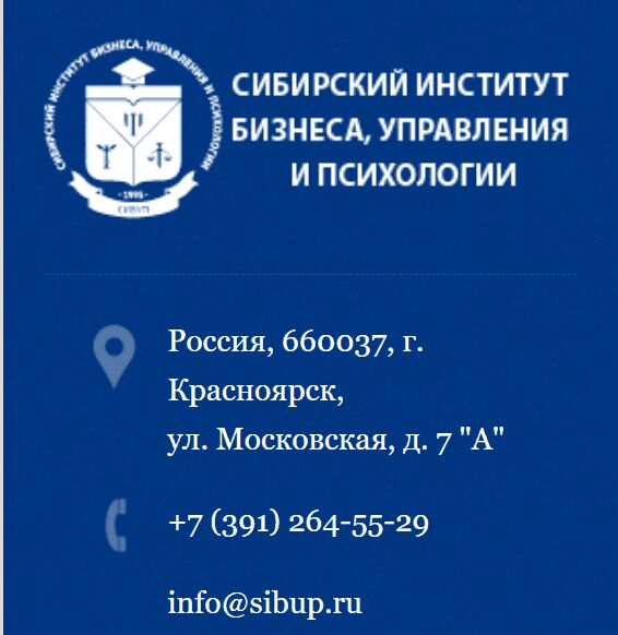 "Сайт ""СИБУП"" в Красноярске"