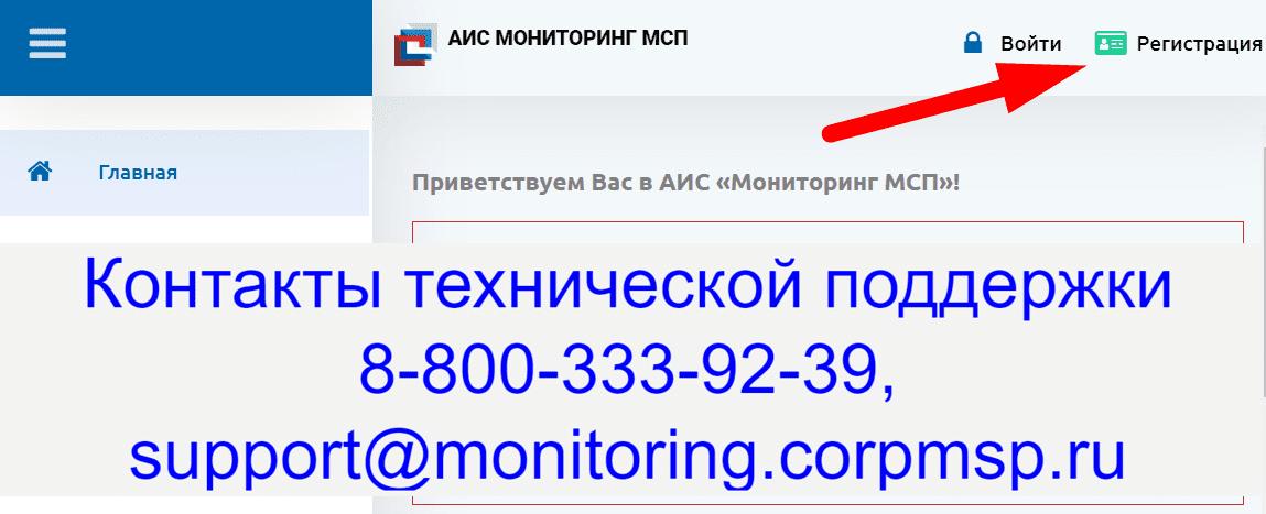 monitoring.corpmsp.ru