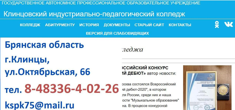 infor103.ru