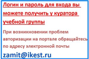 ikest.prometeus.ru
