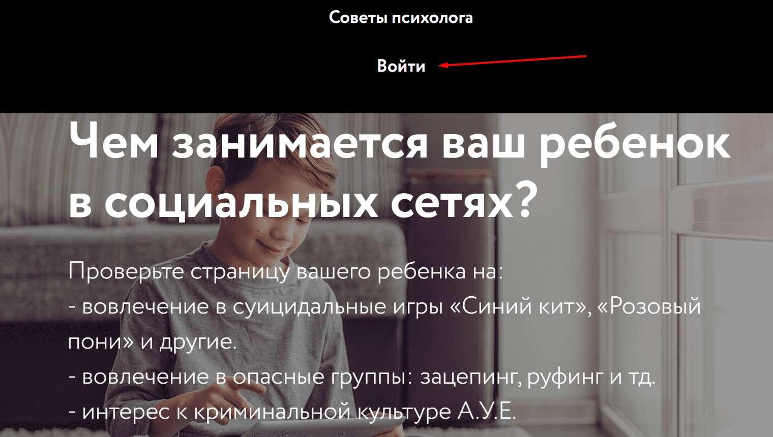 Сайт интернет воспитателя «Герда Бот»