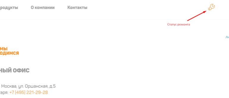 Сайт страховой компании «ЭКСТРА-СЕРВИС»