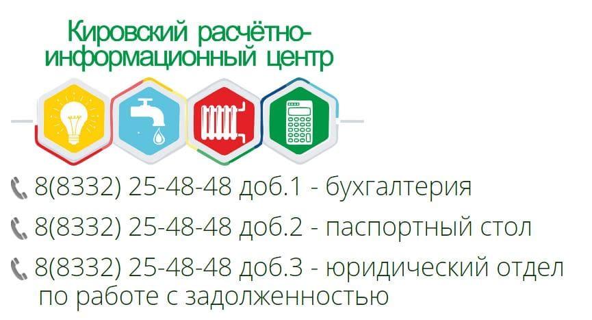 Ссылка на сайт www.k-ric.ru