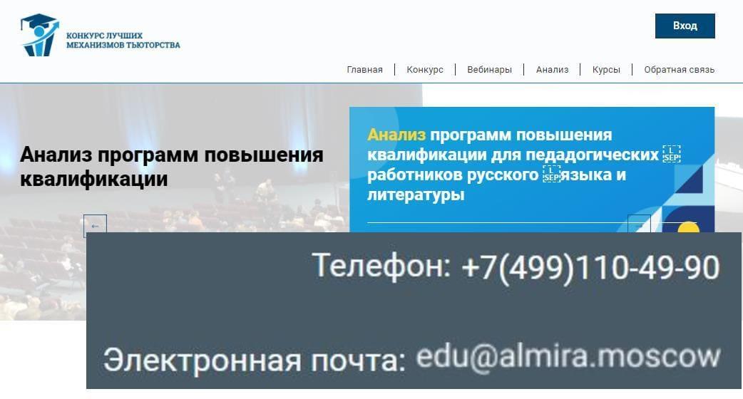 """Официальный сайт """"Родной язык литература рф"""""""