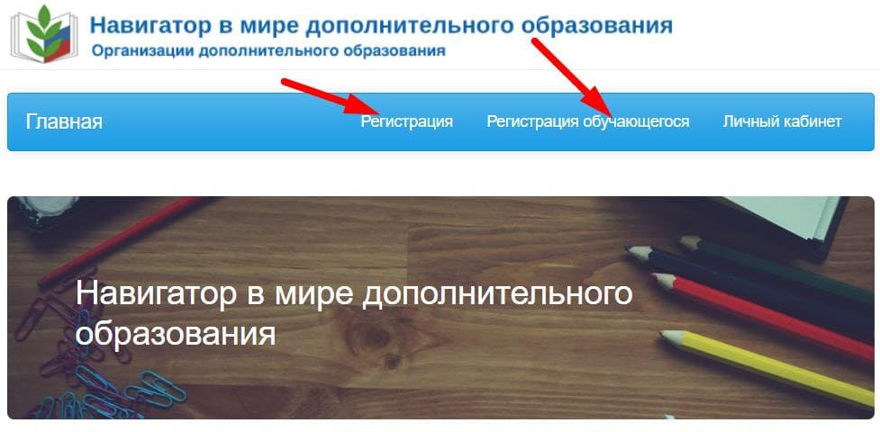 lk-minobr.gov39
