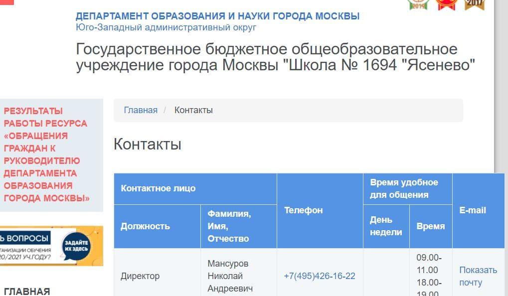 Ссылка на журнал 1694 obrcorp ru hello