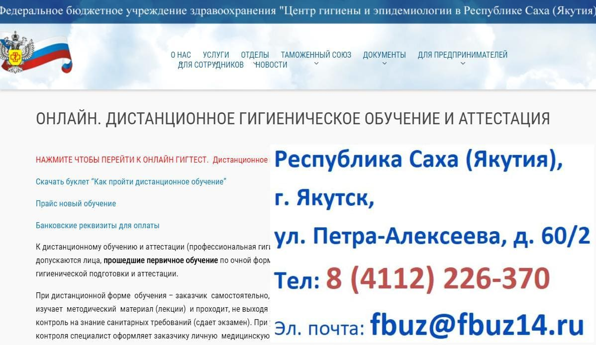 fguz-sakha.ru