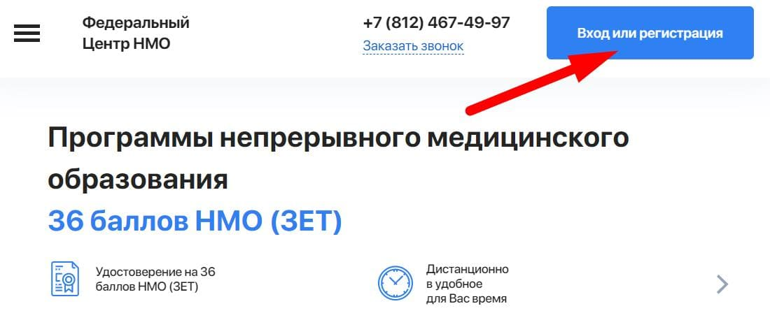 ЛК «МедСестра Ру»