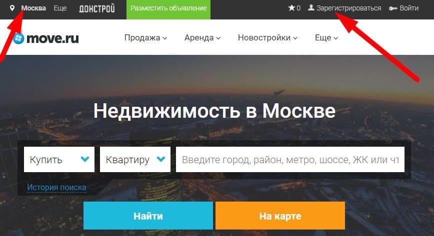 Аренда квартир на сайте Move Ru