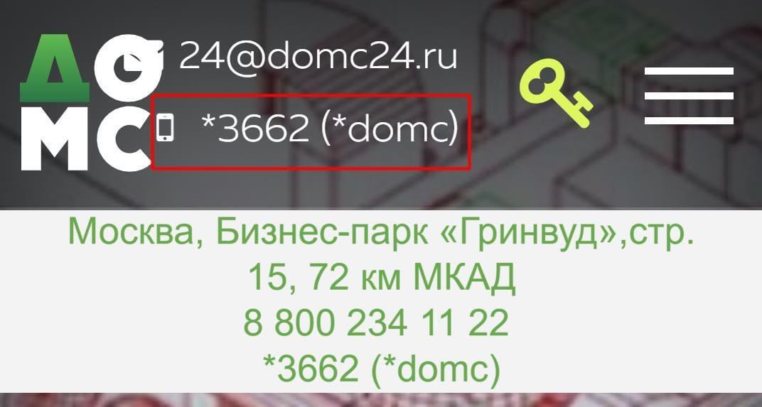 ЛК «ДОМС24»