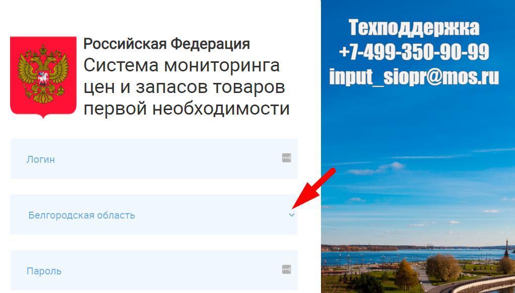 ЛК МЦО ИЦК РФ