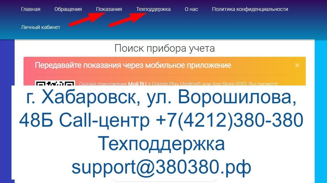 ЛК 380380 рф