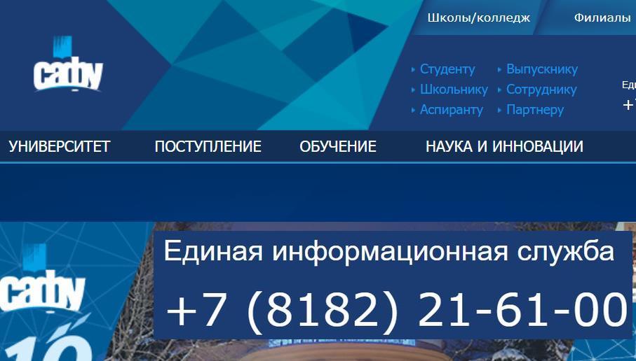 САКАЙ Сайт