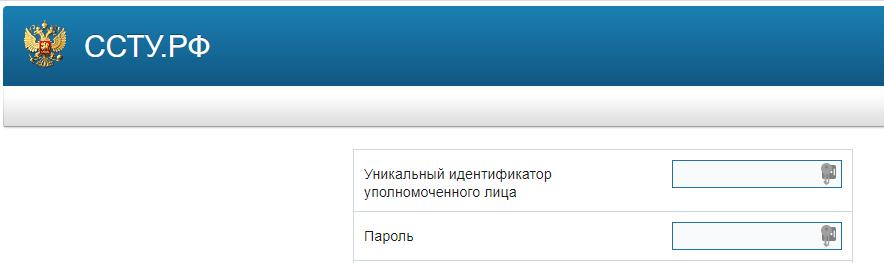 Сайт ссту.рф
