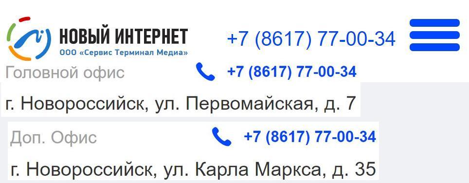 ЛК «Новый Интернет» Натанет