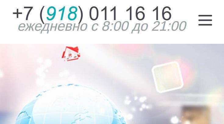 ЛК «Давыдов Нет»