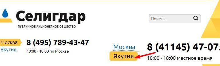 ЛК «СелигДар»