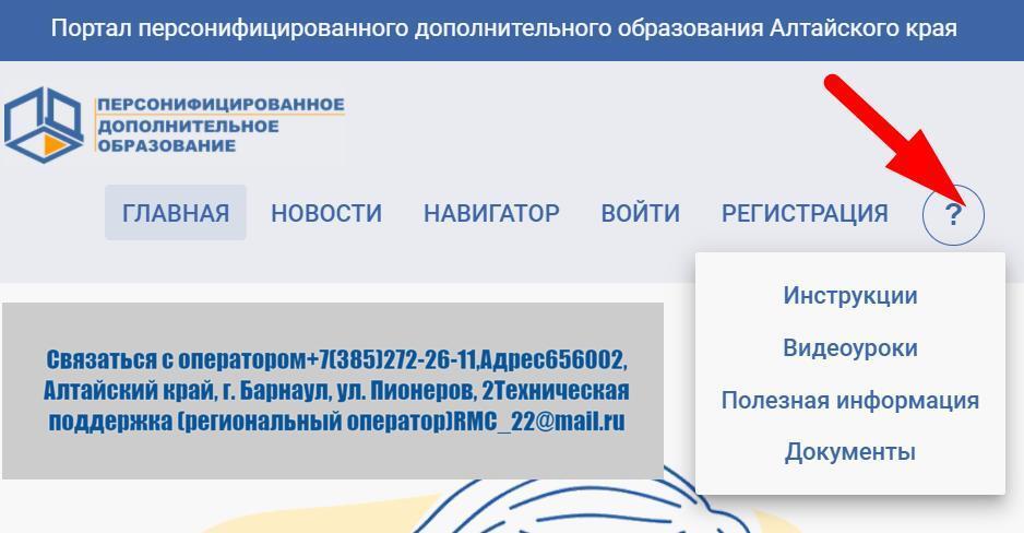 ЛК ПФДО 22