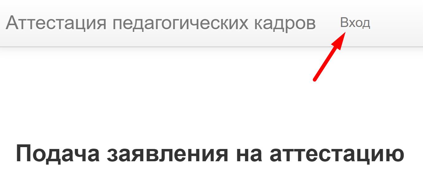 Официальный сайт ЦПО ЦПО Аттестация Самарской области