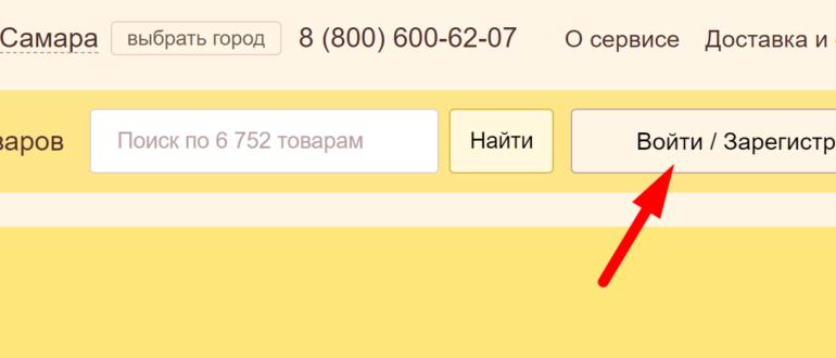 Ссылка на сайт интернет-платформы «Prodly»