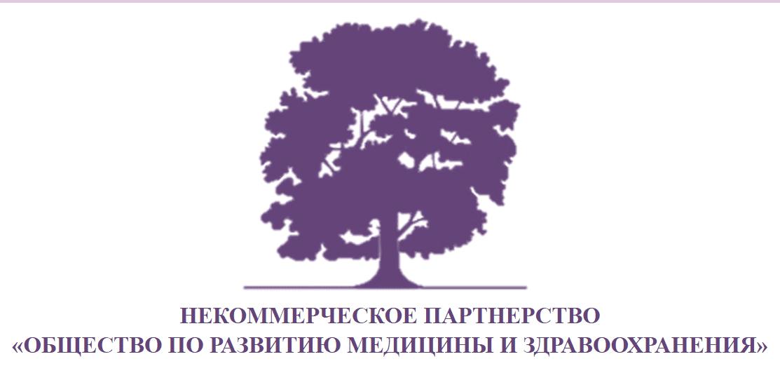 Ссылка на сайт ОРМИЗ