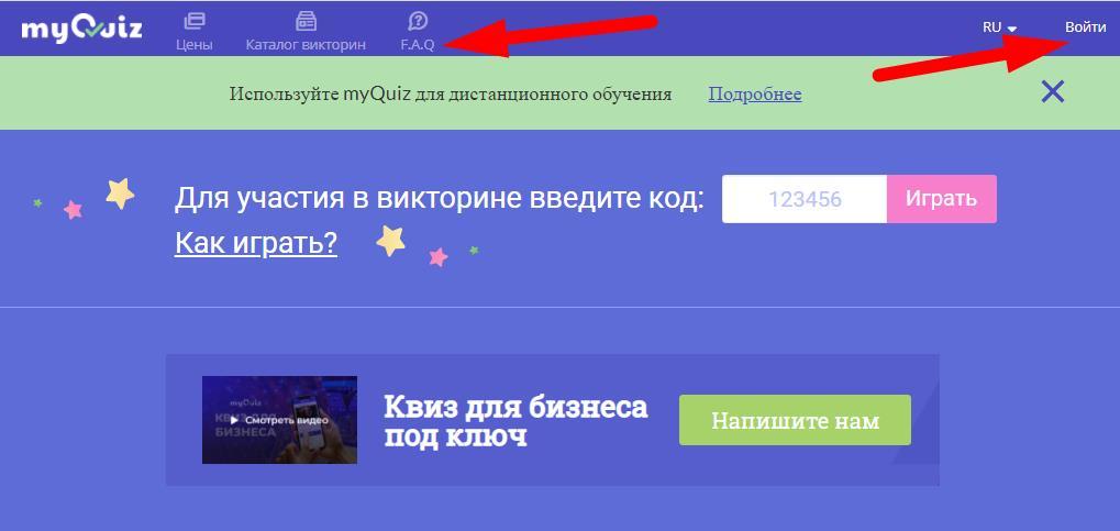 ЛК «MyQuiz»