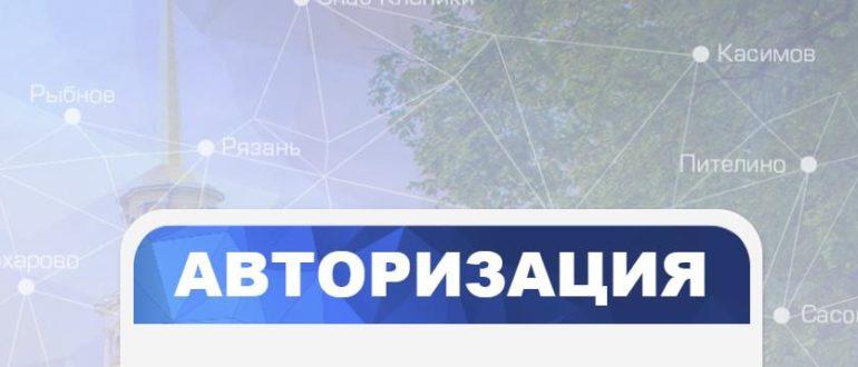 ЛК Team62.ru