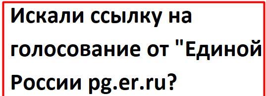ТИМ62 Ру