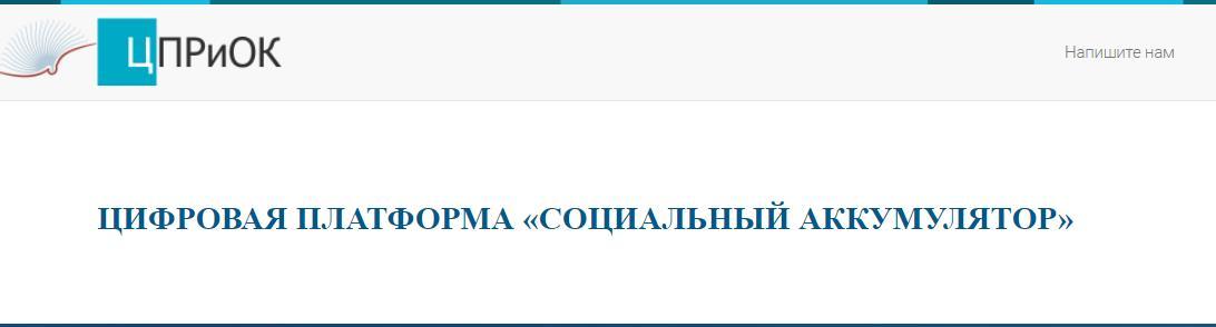 cprsr.ru