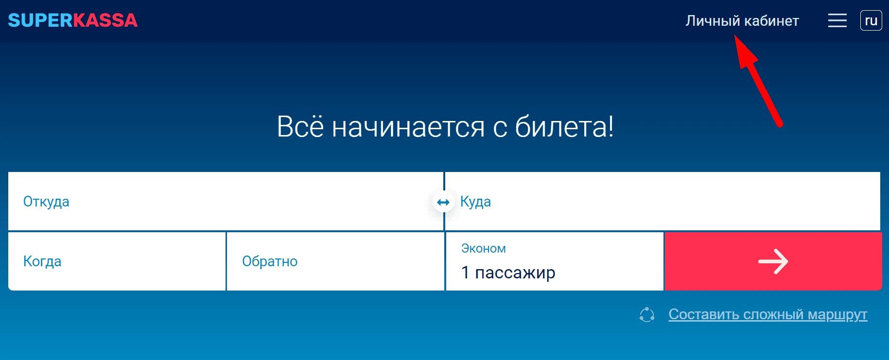 Ссылка на официальный сайт онлайн-сервиса «Суперкасса»
