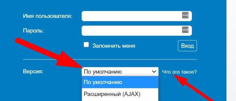 ЛК mail.pskov.ru