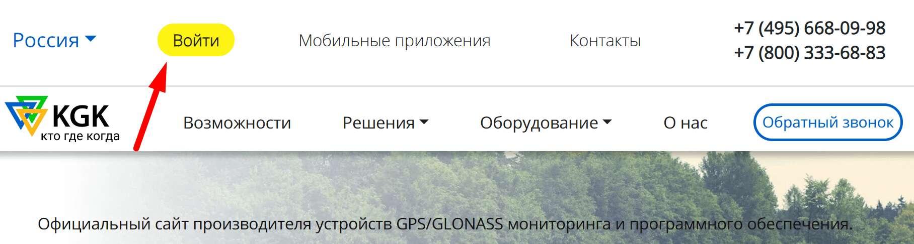 Ссылка на официальный сайт компании «KГK»