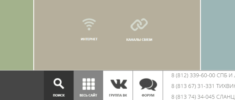 Ссылка на сайт Сервис-провайдера «Тейла»