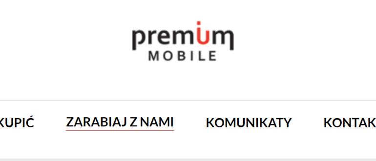 Официальный сайт оператора связи «Premium mobile»