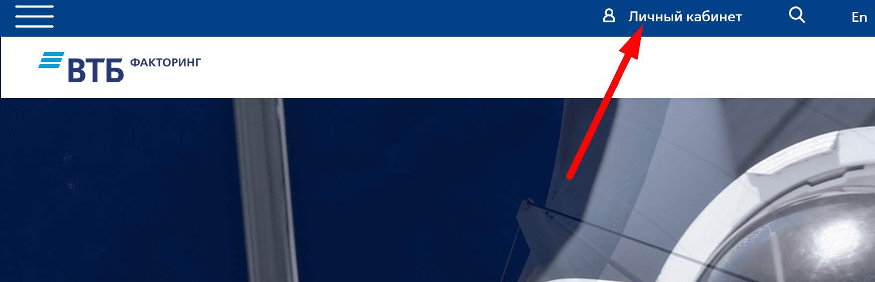 Ссылка на официальный фирмы «ВТБ Факторинг»