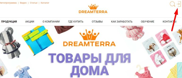 Ссылка на сайт компании «Дрим Терра»